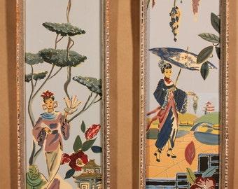 Watercolor Oriental Picture Set