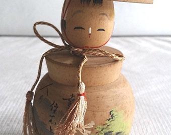 Vintage Rotund Koheshi Doll