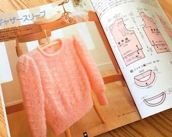 Vintage Knit Pattern, Sweater Pattern, Knitting Collar Pattern, Neckline Variations, Sleeves Variations, Vintage Japanese Craft Book