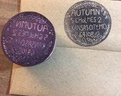 Winter Wreath Custom Return Address Stamp - 2 inch round