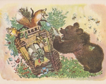 """Postcard Illustration by E. Charushin for Russian Tale """"The Wooden House"""" -- 1959. Condition 9/10"""