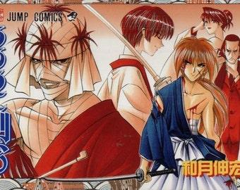 Rurouni Kenshin 14--Manga--Japanese Text