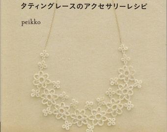 Tatting pattern - tatting lace - tatting jewelry - tatting motif pattern - japanese tatting book - ebook - PDF - instant download