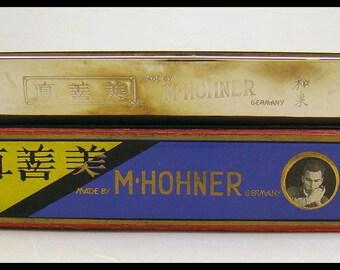 Original 1950's HOHNER Tremolo Harmonica made for the Japanese Market only. Rare