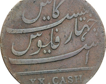 1808 British East India Company 20 Cash Coin