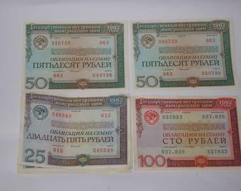 8 soviet bonds 1982 year: 1 - 100 rubles, 2 - 50 rubles, 5 - 25 rubles.