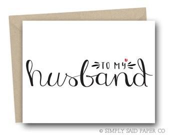 To my husband - wedding day card, to my husband card, card of the groom, wedding stationary, greeting card