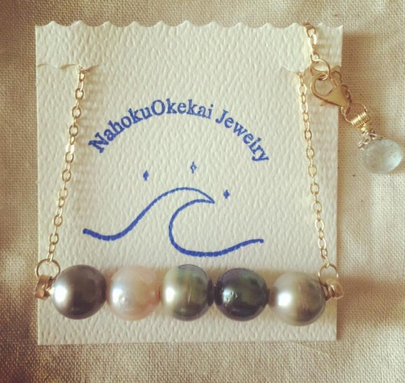 Tahitian Pearl Bar Necklace