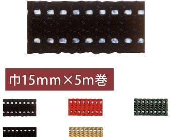NE1700-551 Reflective Stitching Preppy Webbing 15 mm x 5 m Roll | Japanese Import