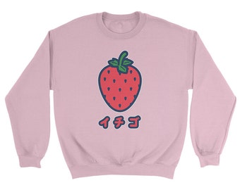 Kawaii Strawberry Sweatshirt