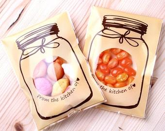 20 resealable yellow jar printed cookie bags,candy bag,cute cookie bags,cute candy bags,small favor bags,small cookie bags,yellow cookie bag