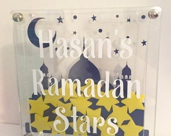 RAMADAN reward jars, ramadan stars, kids reward jars, fasting, Eid, islamic reward jars, Dhikr