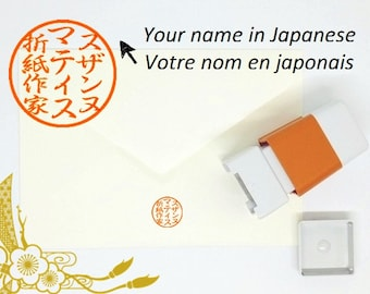 Custom made stamp : Custom name stamp, round stamp, signature stamp, stamp for artist, business stamp, name seal, Chinese calligraphy, red