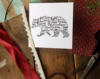 Happy Bearsday - bear - greeting card