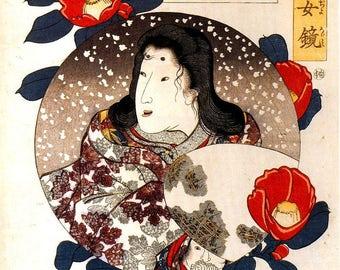 Japanese Repro Woodblock Tokiwa Gozen In Snow Picture Fine Art Print Poster A3 A4