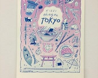 Good Morning Tokyo / Small Travel Print 2nd Edition