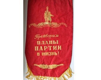 Vintage Soviet Flag Banner, Communist, Poster, Lenin pennant, Banner USSR, Communist Propaganda.