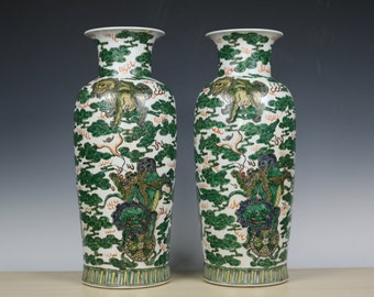 Beautiful A Pair Famille Rose Chinese Porcelain Foo Dogs Vases