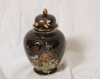 Beautiful Japanese Vintage Jar with Lid, 70s