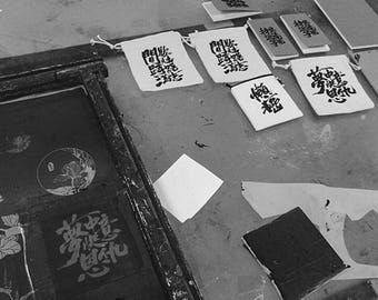 Start a handmade screen print  shop test