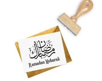 Ramadan Mubarak Arabic calligraphy Stamp