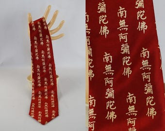 Mens Necktie Maroon and Gold Silk with Chinese Symbols Kai Long