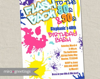 Graffiti Birthday Invitations - Printable Digital File