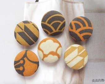 Japanese Traditional Zen Style Geometry Pattern Floral Ocean Waves Fletching Arrows-Handmade Fabric Covered Buttons(0.87 Inches, 6PCS)