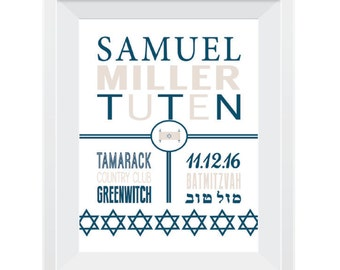 Personalized and Framed 5x7 Bat Mitzvah Gift Print, Bat Mitzvah, Bar Mitzvah, Personalized Gift