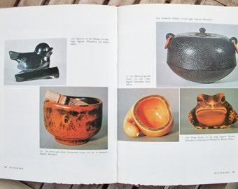 Book - Collectors' Netsuke by Raymond Bushell,  1ˢᵗ Edition, Hard Cover