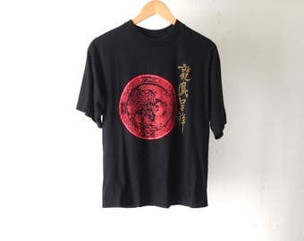 vintage CHINESE DRAGON faded black boxy 80s 90s vintage t-shirt BLACK & red soft t-shirt top size large