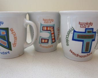 Set of Three Vintage Hebrew Days of the Week Coffe Mugs Made In Israel by Naaman Kitchen and Tableware Jewish Home Decor