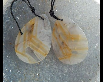 Bamboo Agate Gemstone Earring Bead,31x21x3mm,7.3g