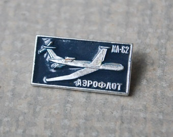 """Vintage Soviet Russian badge,pin.""""Russian aircraft IL-62"""""""