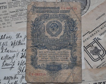 Vintage 1947 Soviet Russian paper banknote.One ruble.Poor condition.