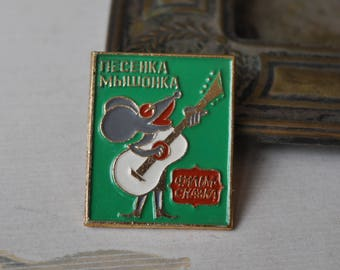 "Vintage Soviet Russian badge,pin. ""Soviet Cartoon Character"""