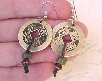 Handsome Vintage Gypsy Style Dangling Earrings Made of Middle Eastern Coins