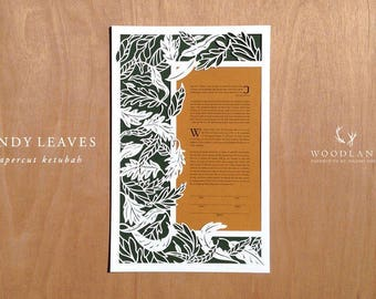 Windy Leaves papercut ketubah | wedding vows | anniversary gift