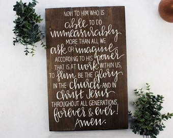 Bible Verse Art Wood Sign Rustic Now to him who is able sign Ephesians 3:20
