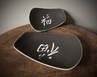 Japanese Rice Field Bowls Asian Oriental Ceramic Dish Set Black Matte White Characters Peace Positivity Fortune Sushi Plate Jewelry Tray