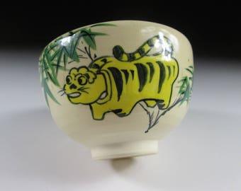 Kyo-ware Hariko Tiger Chawan Tea Bowl, Year of the Tiger, Koedo