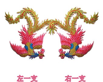 One pair Phoenix vintage embroidred applique clothing decoration patch