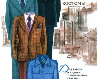 More quality goods!  1970's Soviet Advertising Posters / Men's woolen suits. Dmitrov, 1974