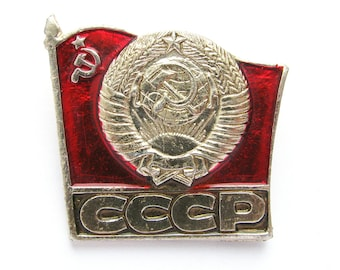 USSR flag, Coat of arms, Badge, Hammer and Sickle, Communism, Vintage collectible metal badge, Soviet Union, Made in USSR, 1970s
