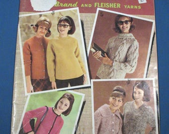 Vintage Campus Hand Knits book 1963