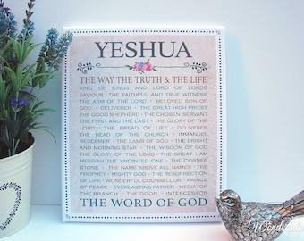 YESHUA / Messiah / Names of God / Jesus Wall Art / Bible Verse Print / Christian Wall Decor Canvas / Inspirational Quote / Scripture Print /