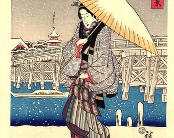 "Japanese Ukiyoe, Woodblock print, antique, Hiroshige, ""Evening Snow at Asakusa (right)"""