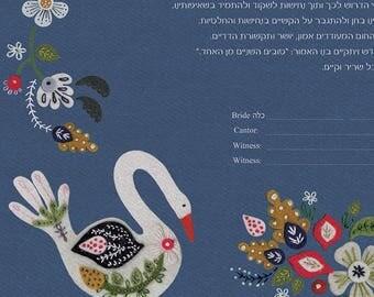 Modern Ketubah - interfaith Ketubah - wedding vows - love, jeans and swans