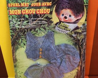 Vintage Mon Chou Chou Clothing Set In Original Packaging Not The Original Monchichi From Sekiguchi 1970