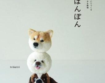 Dog Pom Pom by trikotri (Japanese craft book) Cute! Kawaii!! Adorable!!! Woolen Dog Heads